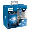 H-4 ハロゲンバルブ H4 PHILIPS(フィリップス)...