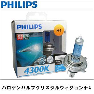 飛利浦 (Philips) 鹵素燈泡 4300 K CrystalVision クリスタルヴィジョン h-4