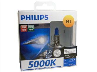 飛利浦 (Philips) 鹵素燈泡 5000 K DiamondVision ダイアモンドヴィジョン h-1