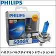 PHILIPS(フィリップス)ハロゲンバルブ NEWダイアモンドヴィジョン H-4 5000K