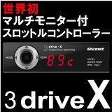 【】PIVOT (枢)3-DRIVE X 全球首次多显示器附着 节流阀控制器3DX 不同车辆类型专用harness附着[【】PIVOT (ピボット) 3-DRIVE X 世界初マルチモニター付き スロットルコントローラー 3DX 車種別専用ハーネス付き]