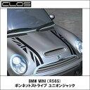 Clnme025cb