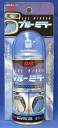 coloration spray blue mirror