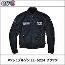 El-5224-bk