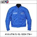 El-5224-bl