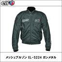 El-5224-gm