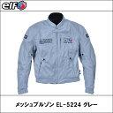 El-5224-gr