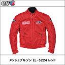 El-5224-rd