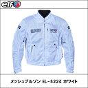 El-5224-wh
