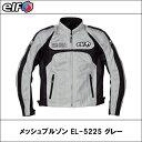 El-5225-gr