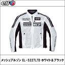 El-5227ltd-whbk