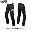 Emp-5221