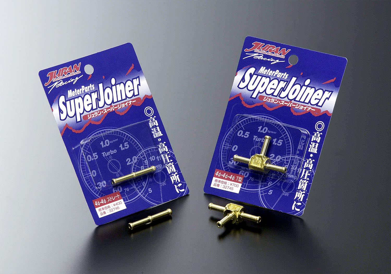 JURAN スーパージョイナー 6 Φ-4 Φ 스트레이트