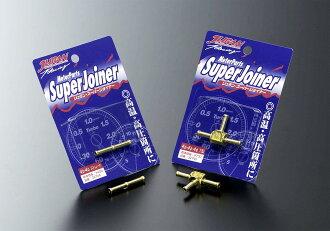 JURAN スーパージョイナー 2 4 Φ 스트레이트
