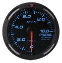 【送料無料】Defi(デフィ)レーサーゲージ 52φ ブルーモデルPRESS 圧力計