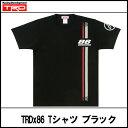 TRDx86Tシャツ ブラック