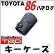 TRD トヨタ86(ZN6) キーケース 【toyota 86】 【toyota】 【トヨタ】