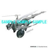 第204飛行隊予備機(912号機)近藤和久氏デザイン