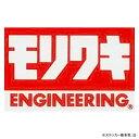 東洋マーク モリワキ ステッカー 【MOS-1】