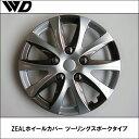 Wd-ts00