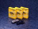 STOPAL ホンダ N BOX(カスタム、スラッシュ、モデューロ X)N ONE N WGN用 フロントブレーキパッド TOKICO製