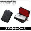 トムス製 トヨタ車用 スマートキーケース【TOM'S】【TOYOTA】