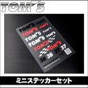 トムス製 ミニステッカーセット【TOM'S】【TOYOTA】