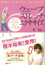 【ポイント10倍】【公式ショップ/正規品】 書籍 ポーズ集 ...