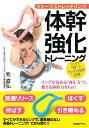 【ポイント10倍】【公式ショップ/正規品】 書籍『ウェーブス...