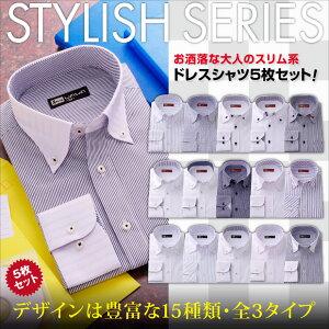 ワイシャツ カッターシャツ デザインドレスシャツ