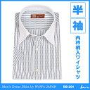 メンズ半袖ワイシャツ(ジャパンフィット・クレリック・レギュラーカラー) BB-204【コンビニ受取対応商品】