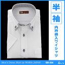 メンズ半袖ワイシャツ(ジャパンフィット・ボタンダウン) BB-206【コンビニ受取対応商品】