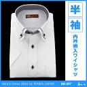 メンズ半袖ワイシャツ(ジャパンフィット・ボタンダウン) BB-207【コンビニ受取対応商品】