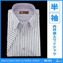 メンズ半袖ワイシャツ(ジャパンフィット・ボタンダウン・ドゥエボットーニ) BB-209【コンビニ受取対応商品】