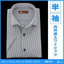 メンズ半袖ワイシャツ(ジャパンフィット・ワイドカラー) BB-210【コンビニ受取対応商品】