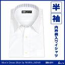 メンズ半袖ワイシャツ(スリムタイプ・レギュラーカラー) BB-211