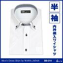 メンズ半袖ワイシャツ(スリムタイプ・二重衿・ボタンダウン) BB-214【コンビニ受取対応商品】