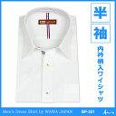 メンズ半袖ワイシャツ(ジャパンフィット・レギュラーカラー) BP-321【コンビニ受取対応商品】