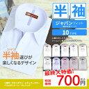 ワイシャツ シリーズ ジャパン フィット ビジネス ユニホーム シャツブランドシャツメンズシャツ・