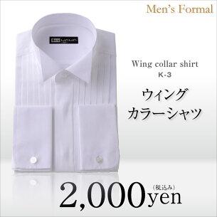 ウイングカラーシャツ フロント プリーツ フォーマル タキシードシャツ・モーニングシャツ ワイシャツ シャツブライダル・パーティーウィングカラ