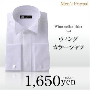 ウイングカラーシャツ フロント ボーダー フォーマル タキシードシャツ・モーニングシャツ ワイシャツ シャツブライダル・パーティーウィングカラ