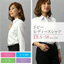 【送料無料】レディースワイシャツ(ブラウス)DLS-56(七分袖・ホワイトドビー)