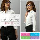 【送料無料】レディースワイシャツ(ブラウス)DLS-57(七分袖・パープルストライプドビー)