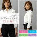 【送料無料】レディースワイシャツ(ブラウス)DLS-59(七分袖開襟・ホワイトドビー)