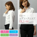 【送料無料】レディースワイシャツ(ブラウス)DLS-60(七分袖開襟・パープルストライプドビー)