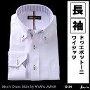 メンズ長袖ワイシャツ・ドゥエボットーニ G-34(スリムタイプ)【コンビニ受取対応商品】