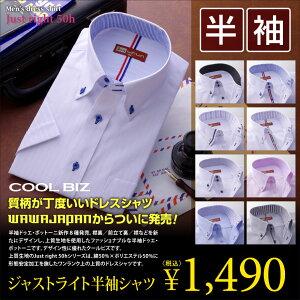 ワイシャツ ドゥエボットーニ・ジャストライトシャツ ブランド フォーマル カッターシャツ