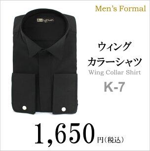 ブラックウイングカラーシャツ フォーマル タキシードシャツ・モーニングシャツ ワイシャツ シャツブライダル・パーティーウィングカラーシャツ