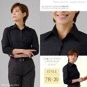 【送料無料】レディースワイシャツ 7R-20(黒・七分)