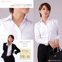 【送料無料】レディースワイシャツ NK-16(白・長袖開襟)